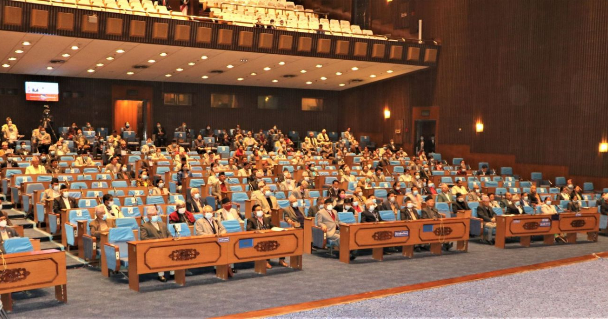 House of Representatives meeting today