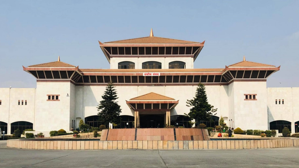 House of Representatives meeting is being held today