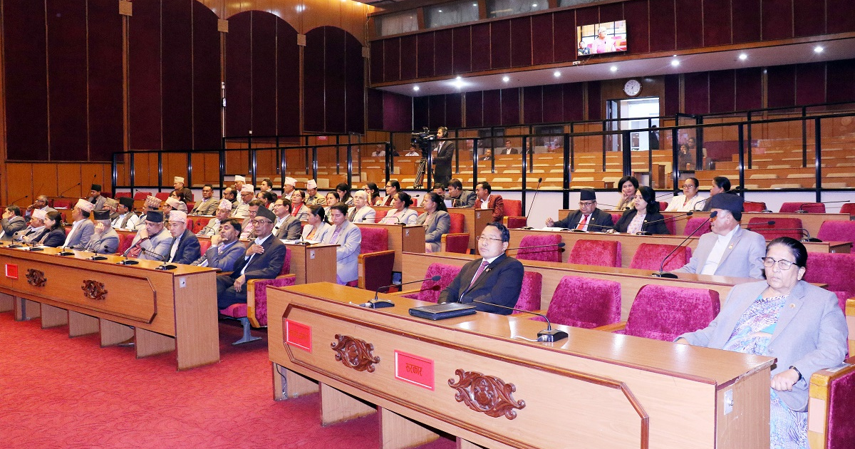 National Assembly meeting is being held today
