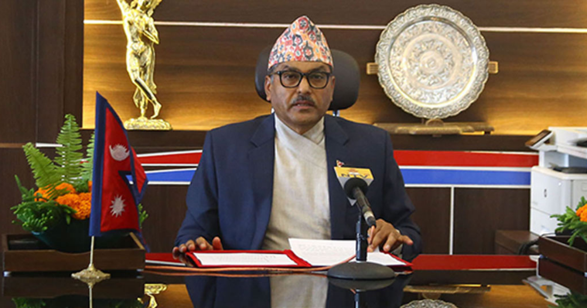 Nepal Monetary policy is being made public today