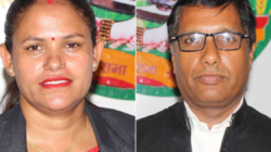 Two JSP ministers from Lumbini to resign
